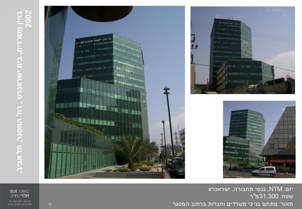 בית ישראכרט - רחוב המסגר - תל אביב