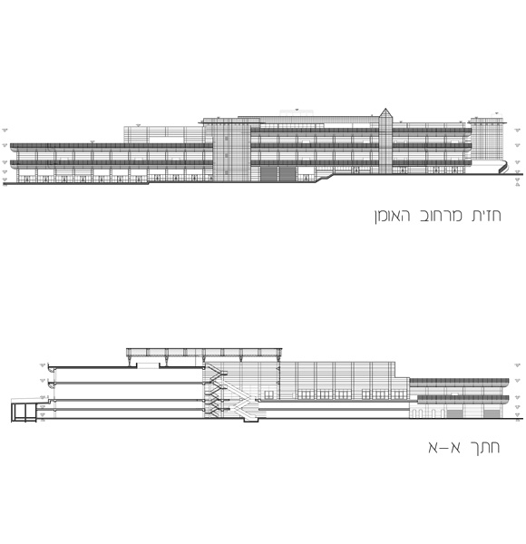 Elevation from Rehov Haoman & A-A Section