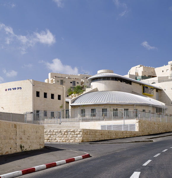 Ilan Ramon Primary School; view from north-east